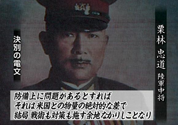 01-03-17-1945.jpg