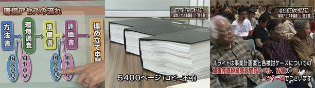 09-05-05-base001.jpg