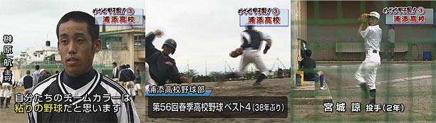 09-06-03mezase001.jpg
