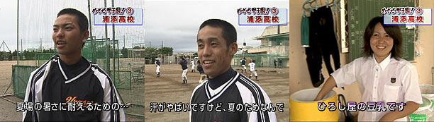 09-06-03mezase003.jpg