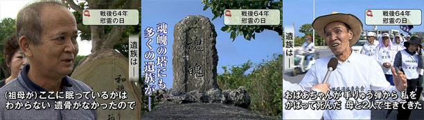 09-06-23-irei002.jpg