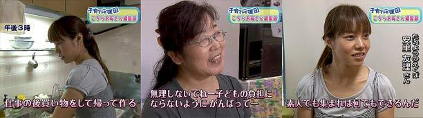 息子犯母目录图片|日本息子犯母图片|母息子五十路