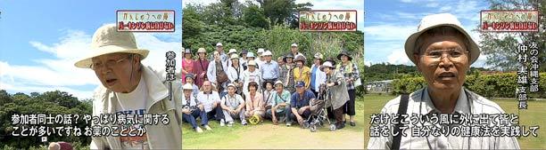 09-07-14-ganjyu005.jpg