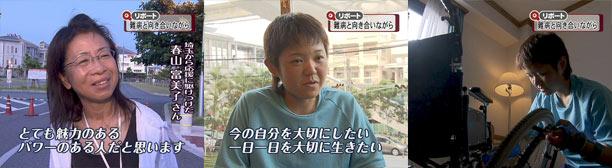 09-08-06repo002.jpg