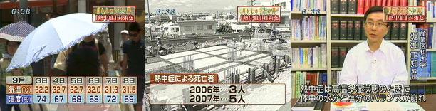 09-09-09ganjyu001.jpg