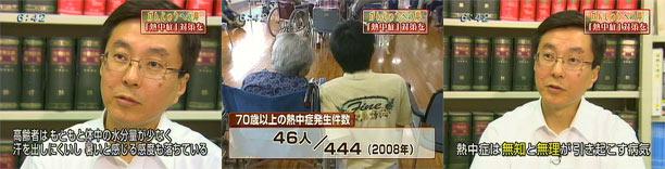 09-09-09ganjyu004.jpg