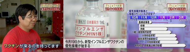 09-10-14ganjyu001.jpg