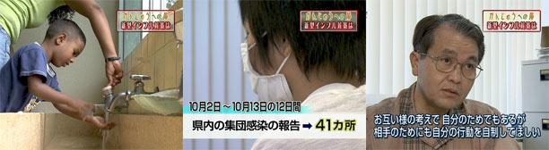 09-10-14ganjyu004.jpg