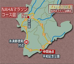 09-12-02ganmap.jpg