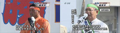 09-12-18repo002.jpg