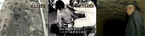 10-01-04-1945-001.jpg