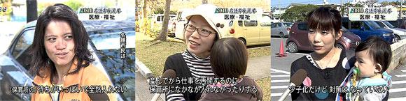 10-01-20-nago001.jpg