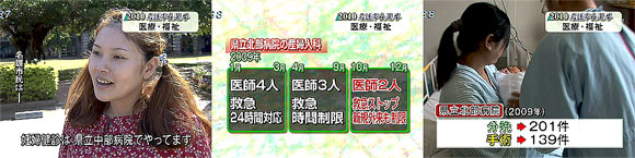 10-01-20-nago002.jpg