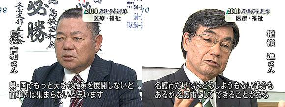 10-01-20-nago003.jpg