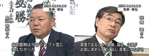10-01-20-nago004.jpg
