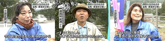 10-01-21-nago03.jpg