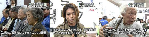 10-01-21-nago04.jpg