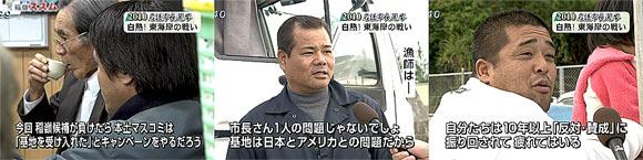 10-01-21-nago06.jpg
