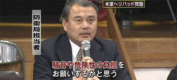 10-02-10ugokanu003.jpg