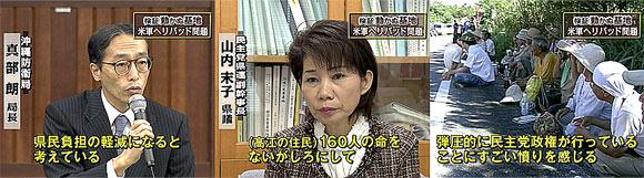 10-02-10ugokanu004.jpg