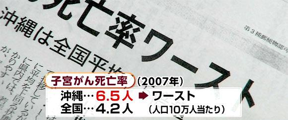 10-02-26-ganjyu001.jpg