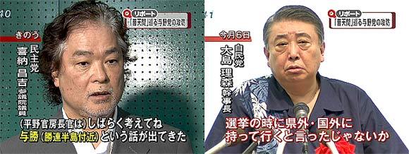 10-03-16-repo001.jpg