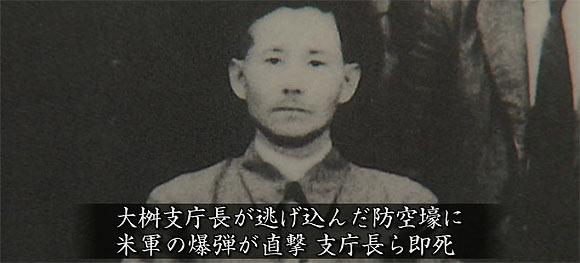 10-05-03-1945.jpg