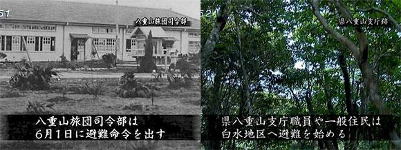 10-06-02-1945-01.jpg