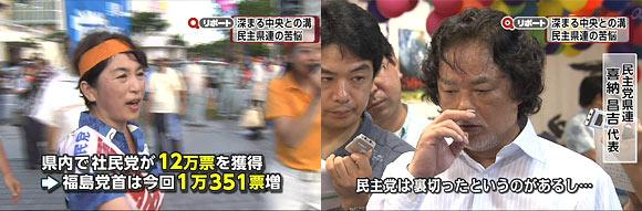 10-07-16-repo002.jpg