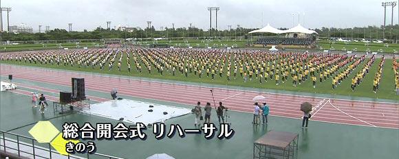 10-07-23walk-001.jpg