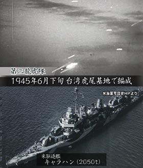 http://www.qab.co.jp/01nw/images2/10-07-29-1945.jpg