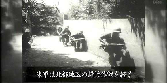 10-08-04-1945.jpg