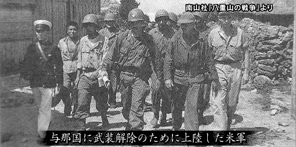 10-10-06-1945.jpg
