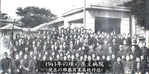 10-10-11-1945-02.jpg
