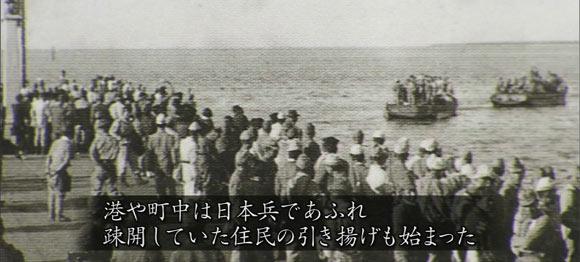 10-10-13-1945.jpg