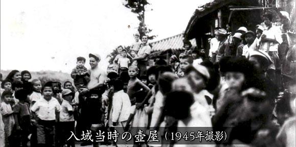 10-11-10-1945.jpg
