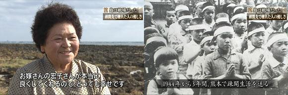10-12-08-1945-01.jpg