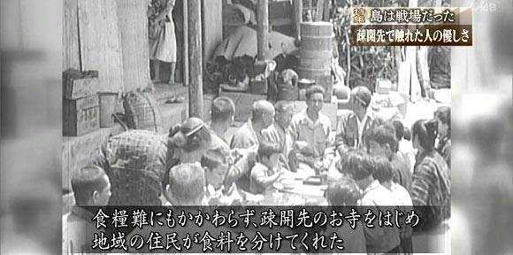 10-12-08-1945-03.jpg