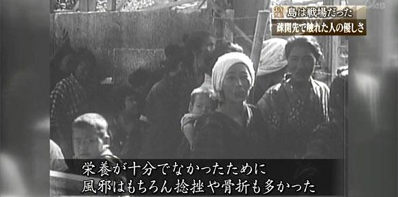 10-12-08-1945-04.jpg