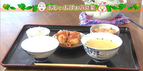 11-01-21ganjyu001.jpg
