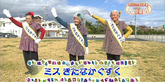 11-01-21ganjyu002.jpg