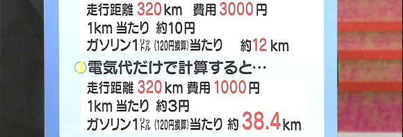 11-02-23-repo-004.jpg