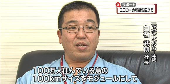 11-02-23-repo-006.jpg