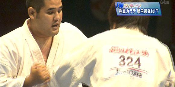 11-03-14-sp-kyokushin.jpg