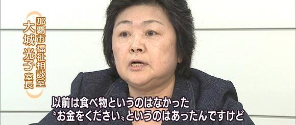 11-03-16-repo-003.jpg