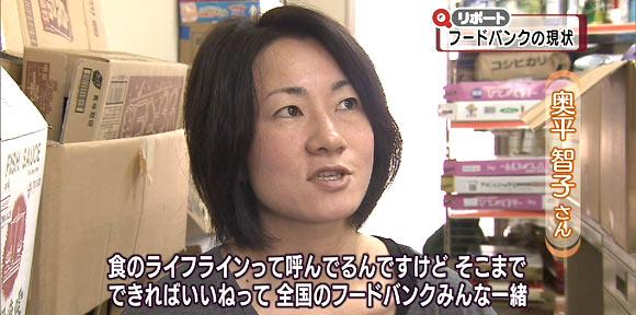 11-03-16-repo-006.jpg