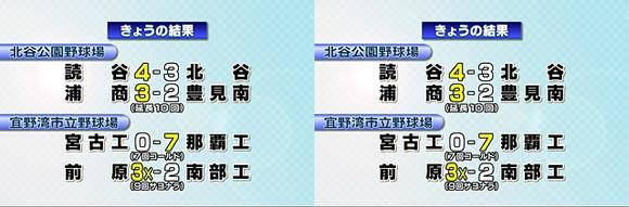 11-03-21-sp-004.jpg