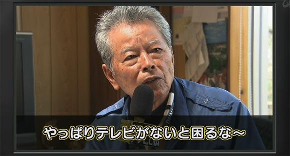 11-03-21-tv.jpg