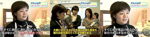 2010-01-29repo002.jpg