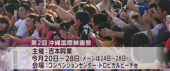 2010-03-30repo001.jpg